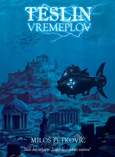 Promocija romana ''Teslin vremeplov'' u DKSG-u