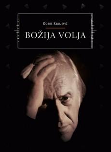 Predstavljen roman ''Božija volja'' Đorđa Kadijevića