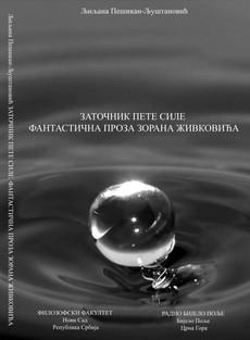''Zatočnik pete sile'' - studija o stvaralaštvu Zorana Živkovića