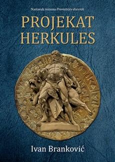 Promocija romana ''Projekat Herkules'' Ivana Brankovića