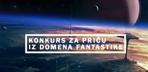 Nagradni konkurs za priču iz domena fantastike