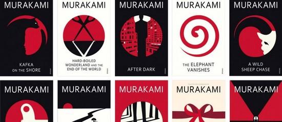 ''Elementi detektivike u delima Harukija Murakamija'' kao druga tribina iz ciklusa ''Fantastika u fokusu'' u organizaciji Kluba SKAZ