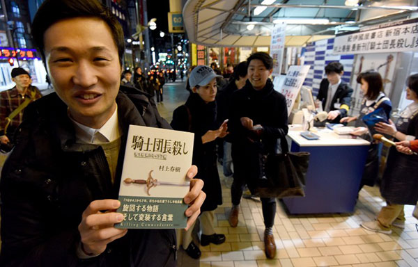 Veliko interesovanje za novu knjigu Harukija Murakamija