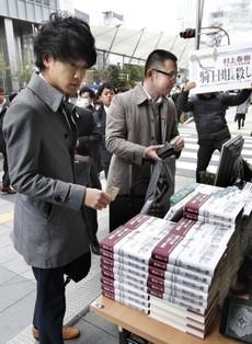 Pomama za novom Murakamijevom knjigom u Japanu