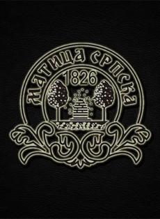 ''Žanrovska ukrštanja srpske i anglofone književnosti''