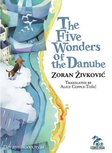 Američko izdanje ''Pet dunavskih čuda'' i u mekom povezu