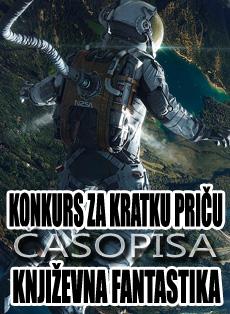 Nagrada časopisa Književna fantastika - uži izbor