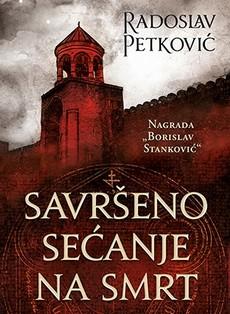 """""""Savršeno sećanje na smrt"""" Radoslava Petkovića"""
