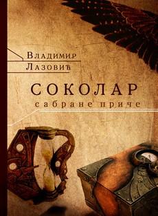 Sokolar - Vladimir Lazović