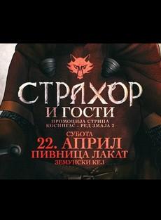 Promocija stripa ''Kosingas – Red zmaja 2''