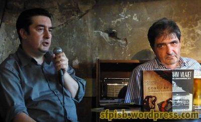 Zoran Stefanović i Vladimir Lazović