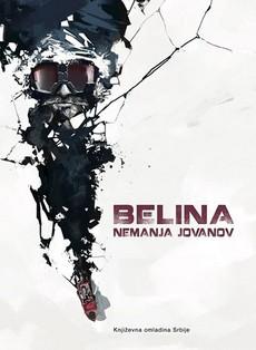 Promocija romana ''Belina'' na 11. FSFF-u