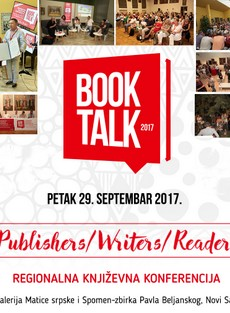 Book Talk 2017: Dve tribine o književnoj fantastici