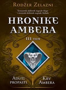Hronike Ambera III od danas u knjižarama