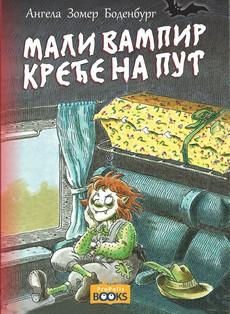 Treća knjiga iz serijala za decu ''Mali vampir''