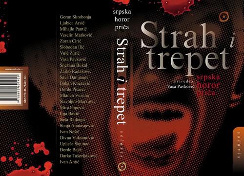 Strah i trepet - antologija srpske horor priče