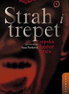 """Strah i trepet"" antologija srpske horor priče"