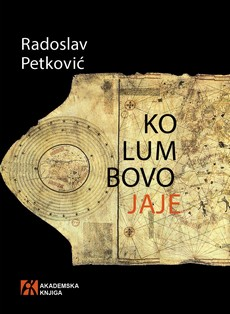 """Promocija knjige eseja """"Kolumbovo jaje"""" Radoslava Petkovića"""