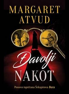 Tribina o knjizi ''Đavolji nakot'' Margaret Atvud