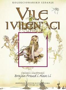 Kolekcionarsko izdanje knjige ''Vile i vilenjaci''