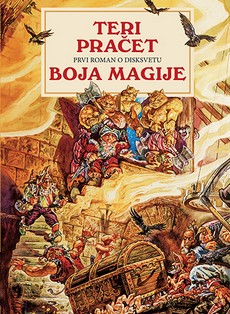Dvadeset godina od prvog izdanja – ''Boja magije'' ponovo u prodaji