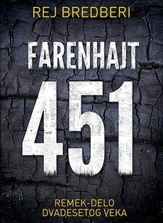 Farenhajt 451 - Rej Bredberi