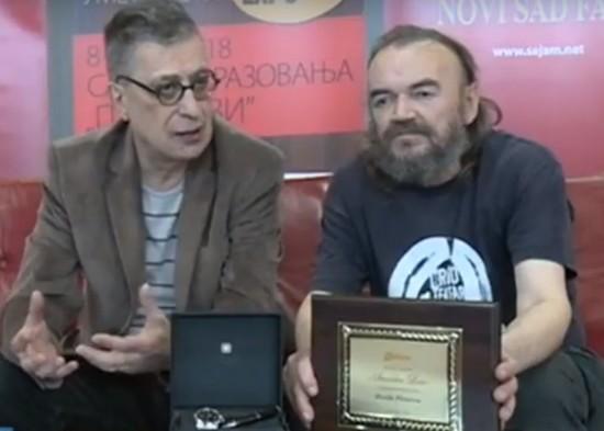 Sava Damjanov i Đorđe Pisarev