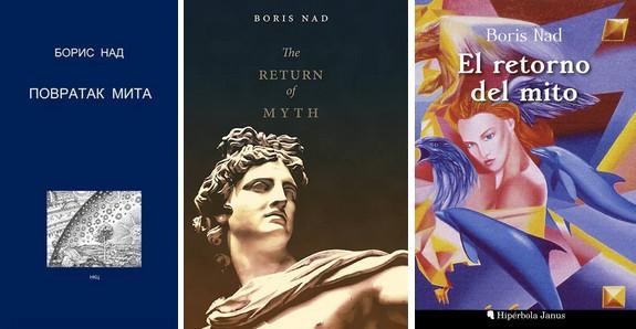 ''Povratak mita'' Borisa Nada - na tri jezika