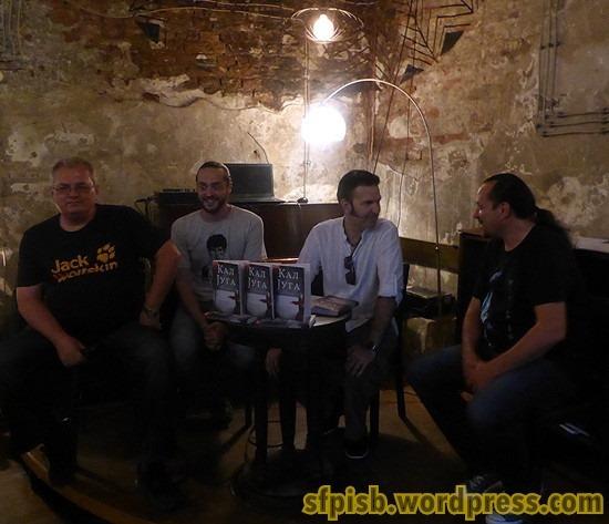 Razgovor o vampirima i predstavljanje romana ''Kal juga'' Mladena Milosavljevića