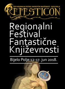 Pedeset učesnika iz celog regiona na ovogodišnjem REFESTICON-u