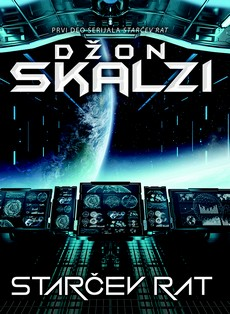 SF roman ''Starčev rat'' Džona Skalzija u domaćim knjižarama