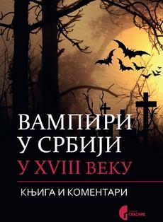 Novi naslov Službenog glasnika ''Vampiri u Srbiji u XVIII veku''