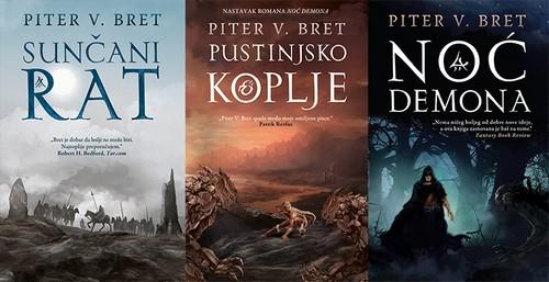 Demonski ciklus - Piter V. Bret