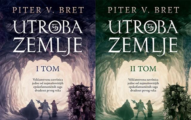 Utroba zemlje (tom I i II) - Piter V. Bret
