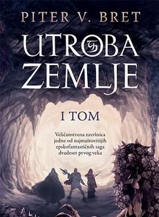Objavljen roman ''Utroba zemlje'' Pitera V. Breta