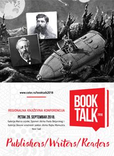 Book Talk 2018: tribine posvećene Žilu Vernu i Dragutinu Iliću
