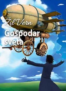 Vernov roman ''Gospodar sveta'' na kioscima za 249 din.