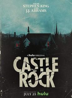 Tribina o TV seriji ''Castle Rock'' baziranoj na Kingovim delima