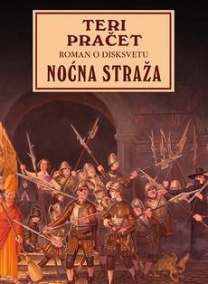 TV serija zasnovana na knjigama Terija Pračeta