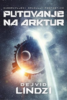 SF klasik ''Putovanje na Arktur'' po prvi put na srpskom