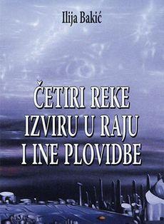 Četiri reke i ine plovidbe - Ilija Bakić