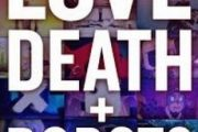 SF priče kao osnova – Tribina o seriji ''Love, Death & Robots''