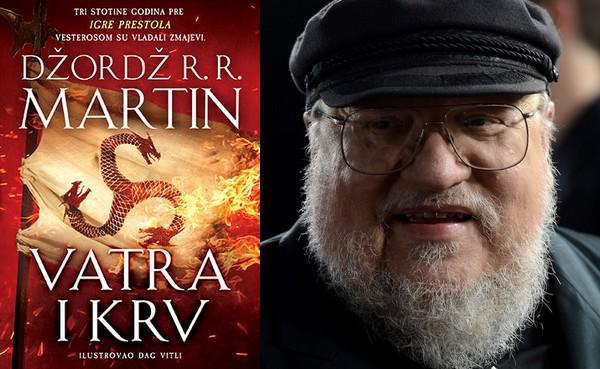 Vatra i krv - Džordž R.R. Martin