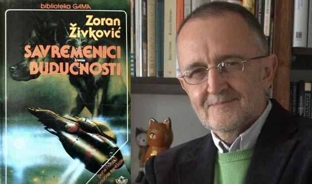 Zoran Živković - Savremenici budućnosti