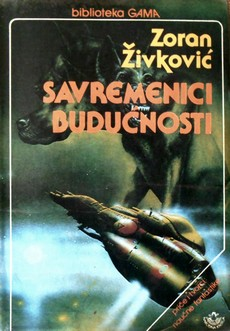 Zoran-Živković - Savremenici budućnosti