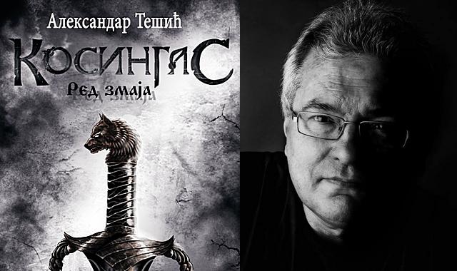 Kosingas: Red zmaja - Aleksandar Tešić