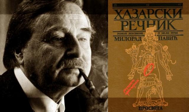Milorad Pavić - Hazarski rečnik