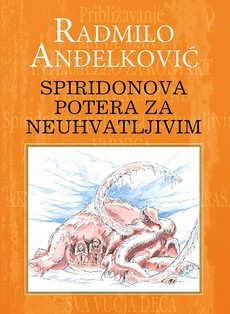 Spiridonova potera za neuhvatljivim - Radmilo Anđelković