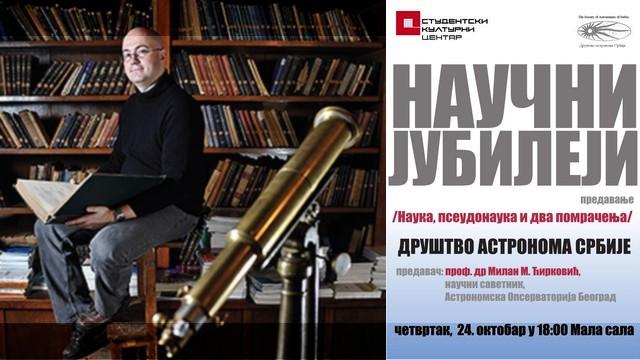 Milan Ćirković će svoje predavanje održati u okviru ciklusa Naučni jubileji