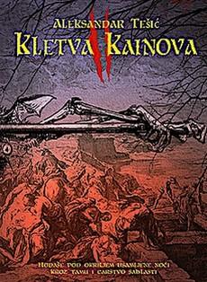 Aleksandar Tešić - Kletva Kainova II